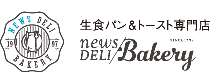 NEWS DELI Bakery